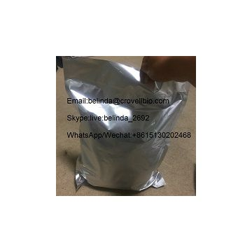 p2np p2np for sale from p2np factory 705-60-2 buy p2np from guanlang
