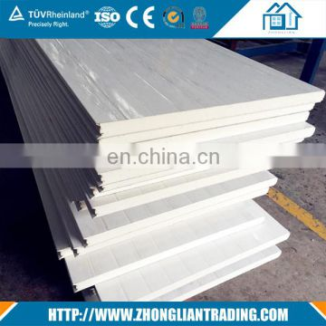 FRP Insulated PU Polyurethane Sandwich Panel For Cold Storage