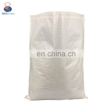China wholesale pp woven 20kg bag for salt