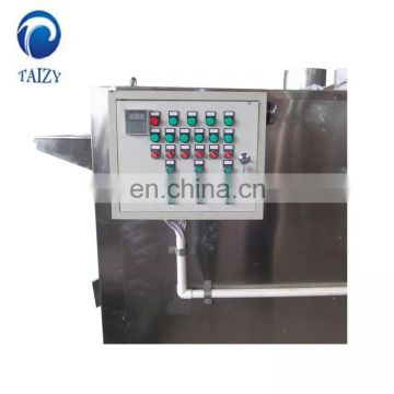 TAIZY Cashew Nuts Processing Machine hot sale Cashew Nuts Roasting Machine