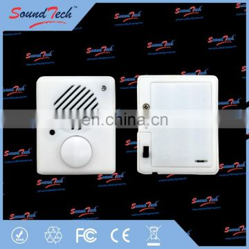 Recordable light sensor sound module