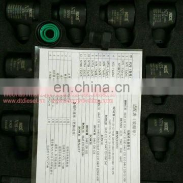 NO.006 Short Clamp injector adaptor
