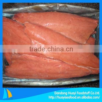 New season frozen pink salmon fillet