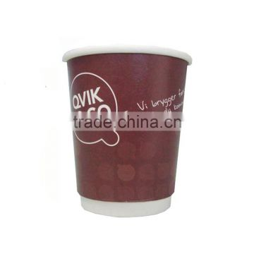 Custome Printed Double Wall disposable Coffee Paper Cups