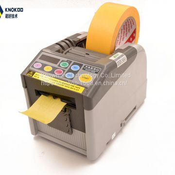 KNOKOO ATD-60GR Automatic Tape Dispenser Free To Set Up 6 Different Tape Length And Memory Cutting In Circle