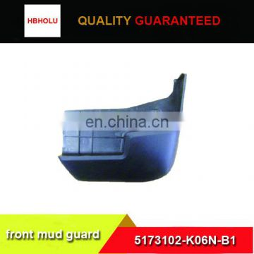 Right front mudguard 5173102-K06N-B1 for Haval H3