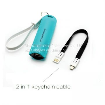 new arrivals 2018 rohs china products keychain pocket finger power bank 2600mah mobile battery charger high quality rohs