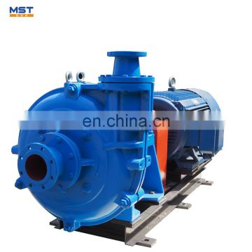 8X6 E-MAH Single Stage Centrifugal Sewage Solid Slurry Pump
