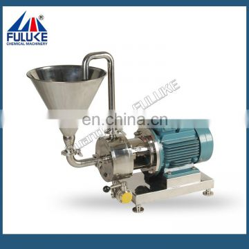 FLK CE stainless steel mixer for liquids,used chemical mixers,tapers of food
