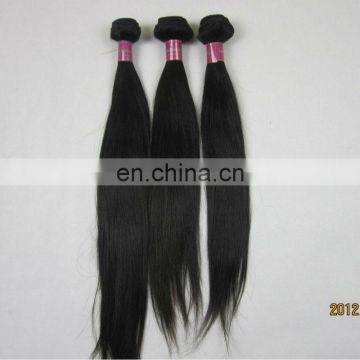 new arrive high quality wholesale bobbi boss hair