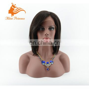 New style wholesale cheap price remy brazilian human hair short bob full lace wig for black women