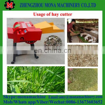 High efficient grass/hay cutter machine with competitive price