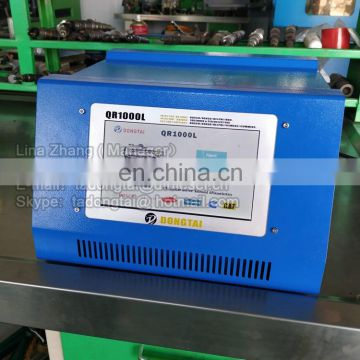 QR1000L COMMON RAIL INJECTOR  TEST AND CODING MACHINE