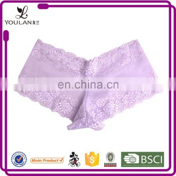 Good Quality Modern Stylish Satin String Bikini Panties