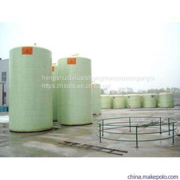 Glass reinforced plastic softens water tanks  price   Using this Dictionary