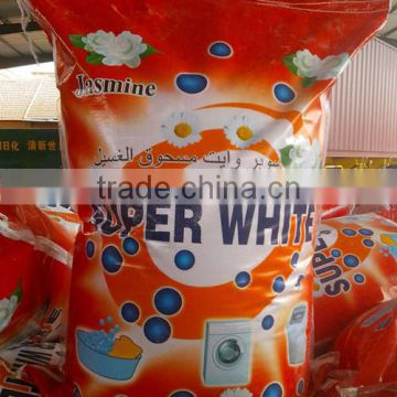 Cold Water Detergent Washing Powder with wholesale price
