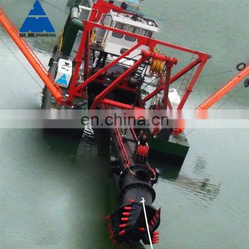 China River Dredger Machine with Cutter Head