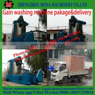 China Supplier wheat washing machine industrial commercial