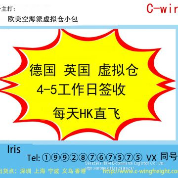 door to door shipping ,sea freight forwarder shipping rate China to