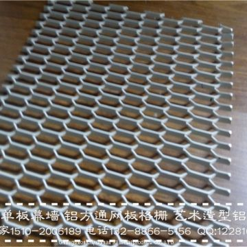 Metal decorative mesh, curtain wall \ ceiling aluminum mesh, security protection aluminum mesh grid.
