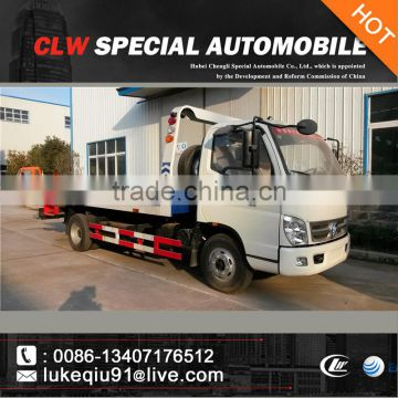 high quality 4 tons lift tow truck wrecker for sale
