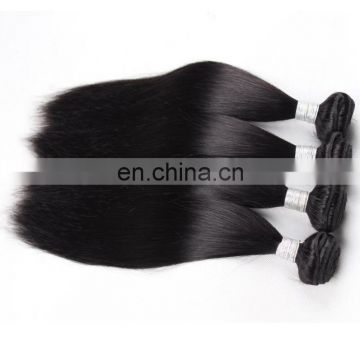 Wholesale 7A hair extension,Supply Highest quality Brazilian hair/Peruvian hair/Malaysian