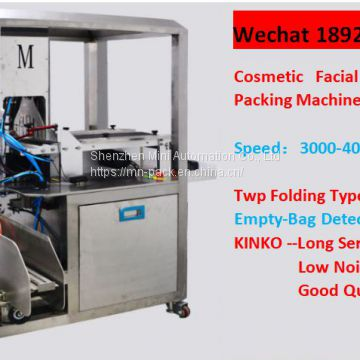 MASK FOLDING MACHINE FULLY - AUTOMATION FACIAL MASK