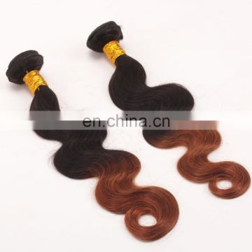 Ombre Brown Color Wholesale Brazilian Hair Weave Bundles
