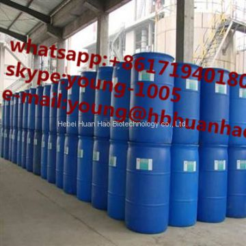 Tri-tert-butylphosphine high quality and nice price