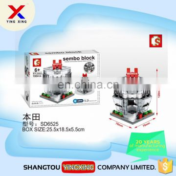 good qualtity ABS material mini city street scene 4 shapes led flashing building sembo block