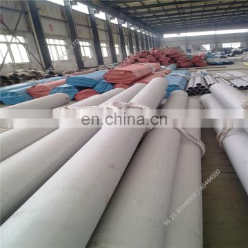 2mm thickness small diameter stainless steel pipe 304 316