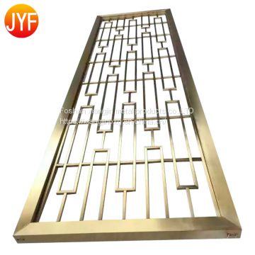 JYFQ0075 Colored stainless steel art screen room divider partition for decorative