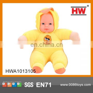 10 Inch Cotton Body Baby Grow Doll With Sound