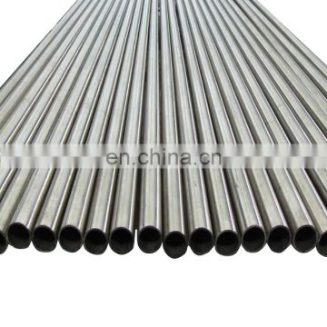 agriculture equipment steel pipe/machine part steel pipe