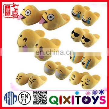 High quality lovely emoji slipper/shoes,plush emoji