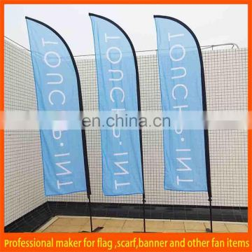 NO MOQ BOTTOM PRICE hotsale outdoor beach flags for advertising