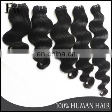 Brazilian human hair sew in weave remy body wave vigin hair extension raw unprocessed hair
