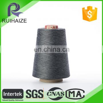 Direct Distributor Regenerated Cotton Yarn