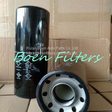 Hydraulic Filter for John Deere  RE530107