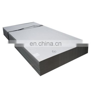 6mm stainless steel 304 plate