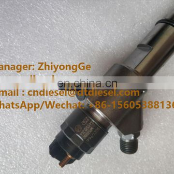 Diesel common rail injector 0 445 120 244