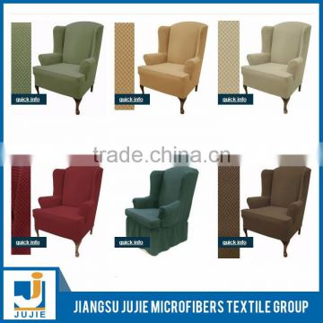 Hot selling cheap custom furniture protective covers