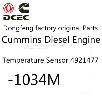 Cummins Diesel Engine Temperature Sensor 4921477 -1034M