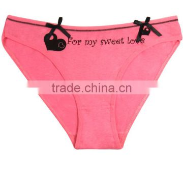 Yun Meng Ni Underwear For My Sweet Love Cute Sexy Womens Panties