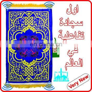 MP3 Song Quran LED Quran Speaker Lamp The Islamic Gift