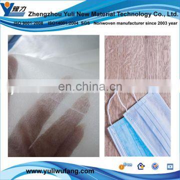 YULI nonwoven filtration material for medical face mask