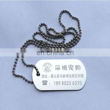 2016 Cheap raised metal aluminum dog tags with ball chains