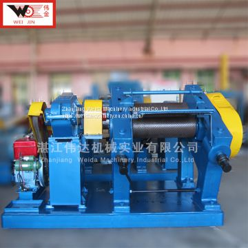 removing impurities dry mixing rubber crepe machine