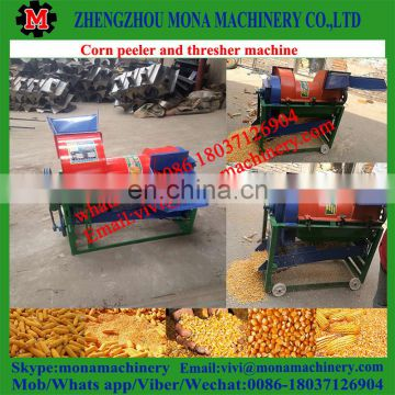 top and bottom combined maize thresher/corn peeler and thresher machine
