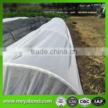 reduce pestcide use green agricultural insect protection net